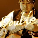 Double/清水孝宏