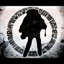 スヂ (feat. 柿チョコ)/MARETU