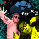 NEMUKUNARU/大雪レコード