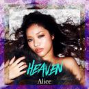 HEAVEN/Alice
