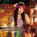 MOROBITOKOZORITE【A盤】/まりえ(35)