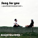 Song for you ~おかげさまで今も生きてます~ (feat. ZYNIE)/MINORI