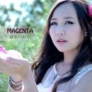 MAGENTA/鈴水ひかり