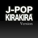 J-POP キラキラバージョン/皐月ゼラニューム