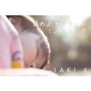 眠れるヒーリングミュージック/SAKI. S