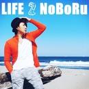 LIFE 2/NoBoRu