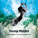 Stomp Riddim(Instrumental)/Azito Music Innovation