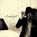 I need girl/法正
