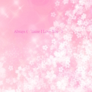 Always ('cause I Love You) [feat. maromi]/kyoko