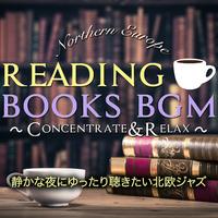 読書のためのBGM ~Concentrate & Relax~ 静かな夜にゆったり聴きたい ...