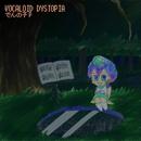 VOCALOID DYSTOPIA/でんの子P