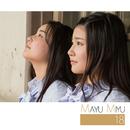 18/まゆみゆ
