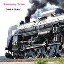 Runaway Train/平井 豊