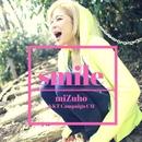 smile/miZuho