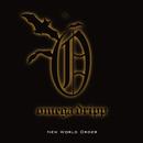 New World Order/Omega Dripp