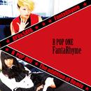 R POP ONE/FantaRhyme