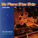 MY PIANO STAR SHIP/TSUKIKO