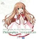 アニメ「Rewrite」オープニング&エンディングソング「Philosophyz/ささやかなはじまり」/VisualArt's / Key Sounds Label