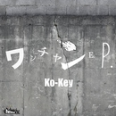 ワンチャン E.P./Ko-Key