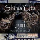 島唄 - EDM×沖縄民謡 / 三味線 (Remix By Dr.K)/Dr.K