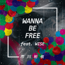 WANNA BE FREE (feat. WISE)/市川裕依