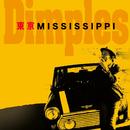 Dimples/東京 Mississippi