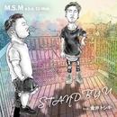 STAND BY U (feat. 金井トシキ)/M.S.M a.k.a. DJ Mah
