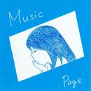 Music/ペイジ