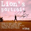 Lion's Portrait/Sing