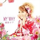 MY WAY/緒形リア