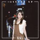 re:LISTEN UP/西 恵利香