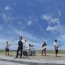 君と夏と南の島/伊藤元昭