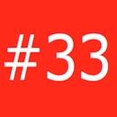 #33/Mebius