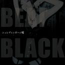 BEAT BLACK/シュレディンガーの嘘