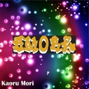 AMORE/MORI KAORU