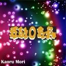 AMORE (カラオケVer)/MORI KAORU