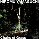 Chairs of Grass/山口紘