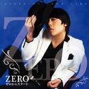 ZEROからスタート/ZERO