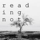 エンドロール/reading note