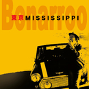 Bonarroo/東京 Mississippi