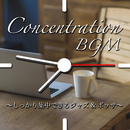 Concentration BGM ~しっかり集中できるジャズ&ボッサ~/Various Artists