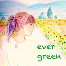 Evergreen/北村瞳