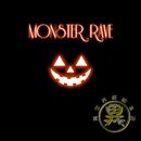 MONSTER RAVE/異世界屋総本店