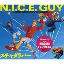 N.I.C.E. GUY ~1991 NICE GUY'S REMIX~/スチャダラパー