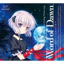 アニメ「Rewrite」新エンディングソング「Word of Dawn」/VisualArt's / Key Sounds Label