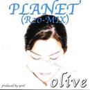 PLANET (R20 RE-MIX)/olive, 仲田幸子 & 山田芳紀