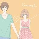 Caramel/シャノ