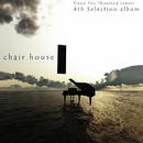 ピアノ万葉集 - 第4選集/chair house