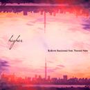 higher (feat. 佐藤 望)/今泉翔