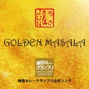 GOLDEN MASALA/JUN&ちさ